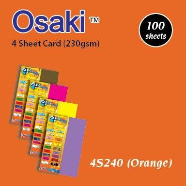 4 Sheet Plain Card - Orange