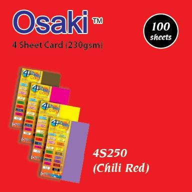 4 Sheet Plain Card - Chili Red