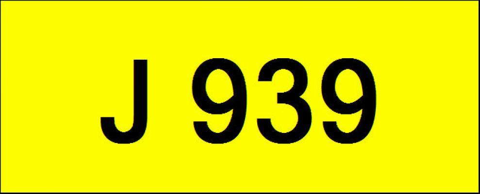 Number Plate J939
