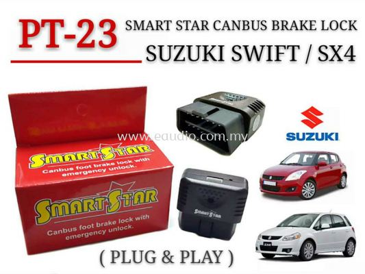Suzuki Swift & Suzuki SX4 OBD Plug & Play Brake Lock