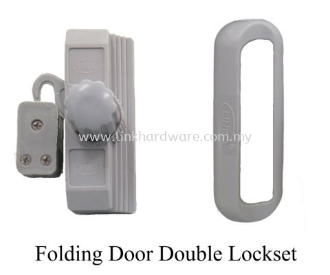 Folding Door Double Lockset