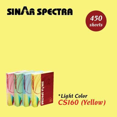 Colour Paper - Yellow