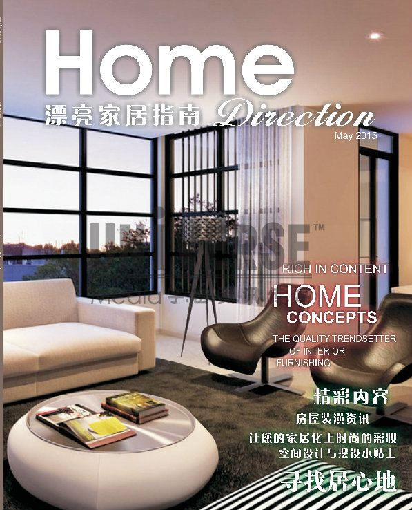 p01-01 May 2015 issue 08) Home Direction Magazine