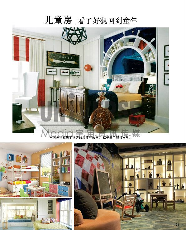 p07-01 May 2015 issue 08) Home Direction Magazine
