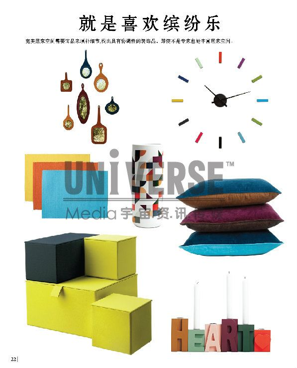 p03-01 May 2015 issue 08) Home Direction Magazine