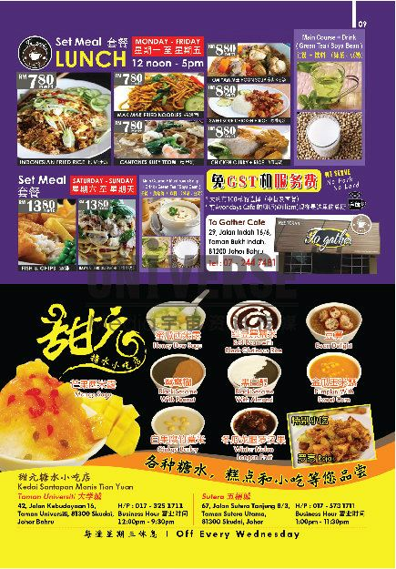 p09-01 July 2015 issue 03) Area A ( A5 Food )
