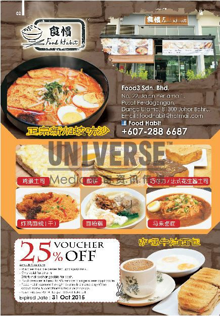 p02-01 July 2015 issue 03) Area A ( A5 Food )