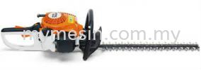 STIHL HS45 Hedge Trimmer  [Code : 4388] Hedge Trimmer / Shear Agricultural