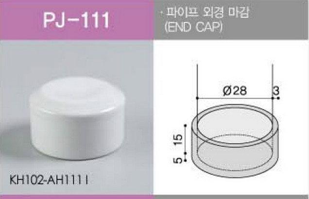 PJ-111 Plastic Joints
