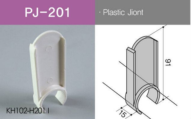 PJ-201 Plastic Joints