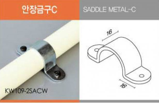 Saddle Metal C