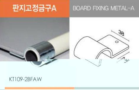 Board Fixing Metal A Accessories Metal Accessories