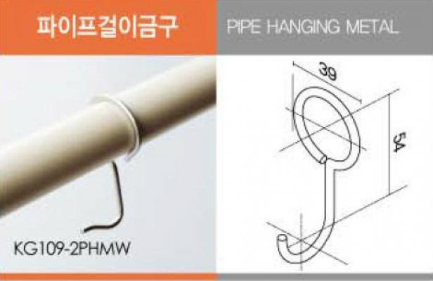 Pipe Hanging Metal