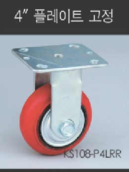 Caster 4''-F, Plate Type Plate Type Casters
