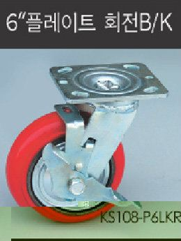 Caster 6''-S, B/K, Plate Plate Type Casters