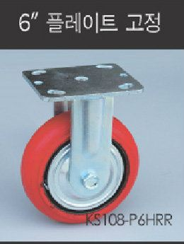 Caster 6''-F, Plate Type Plate Type Casters