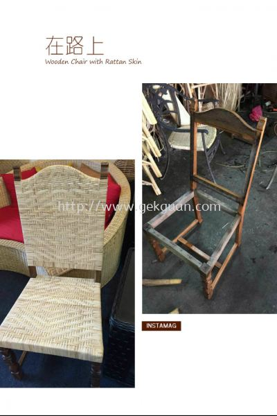 Repair Wooden Chair with  Rattan Skin