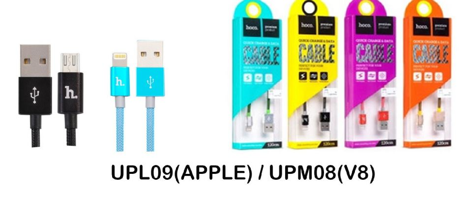 UPL09(APPLE)/UPM08(V8)