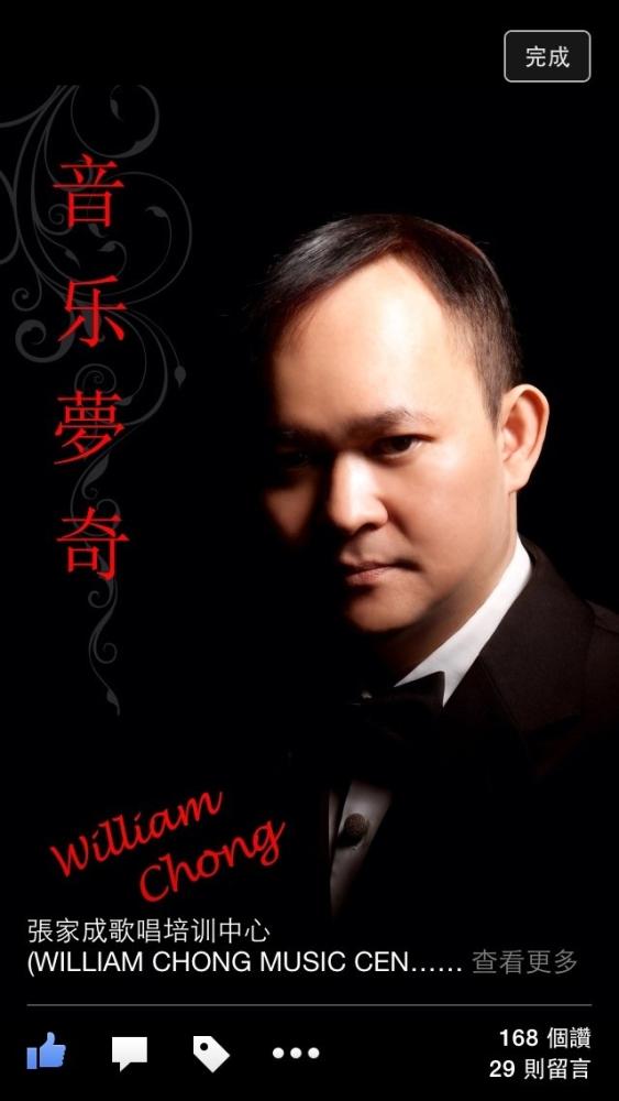 William Chong