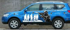 Vehicle Car Sticker