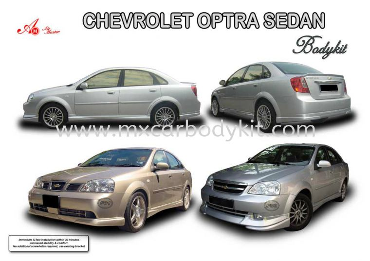 CHEVROLET OPTRA SEDAN AM STYLE BODYKIT OPTRA SEDAN CHEVROLET