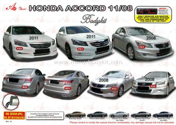 HONDA ACCORD 2008 / 2011 AM STYLE BODYKIT + SPOILER