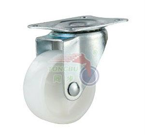 Z06-01-025-106W Light Duty Caster Series Casters