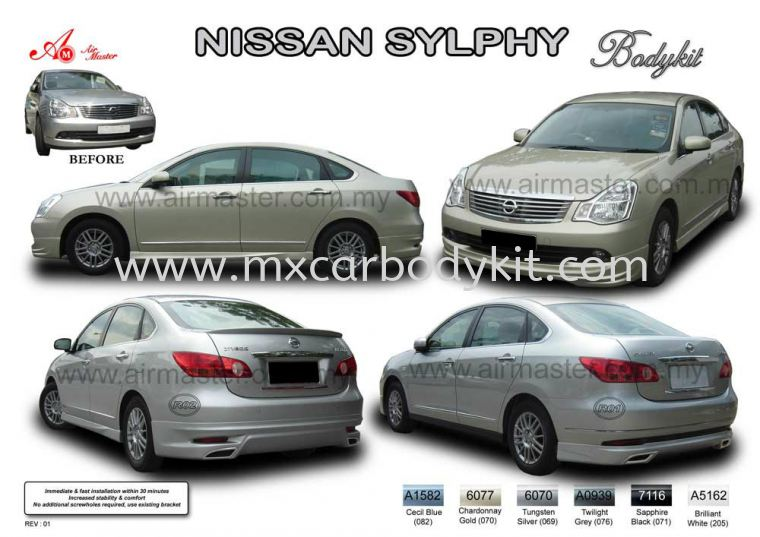NISSAN SYLPHY AM STYLE BODYKIT SYLPHY 2008 NISSAN