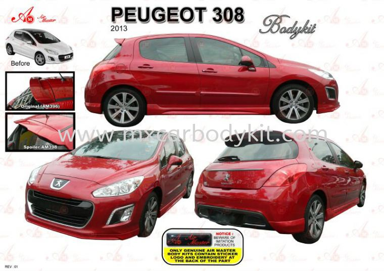 PEUGEOT 308 2013 AM STYLE BODYKIT 308 PEUGEOUT