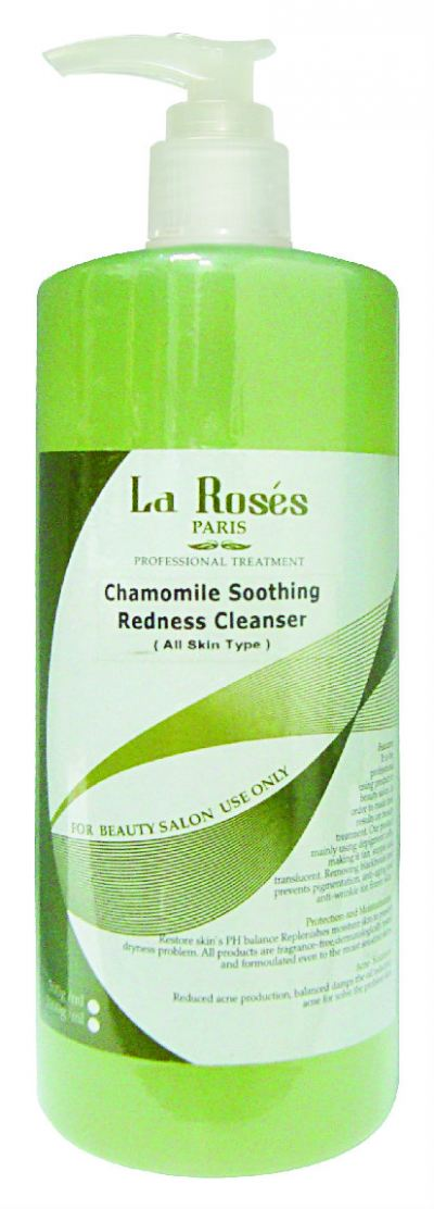 Chamomile Soothing Redness Cleanser