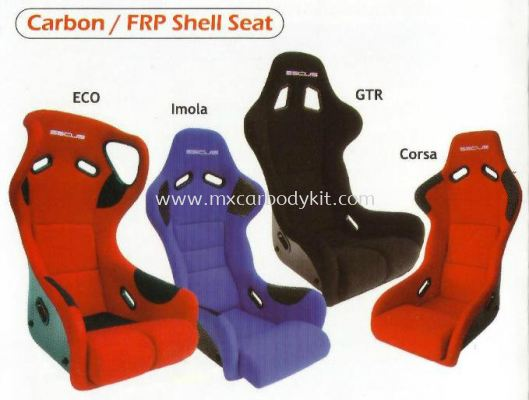 SSCUS CARBON / FRP SHELL SEAT