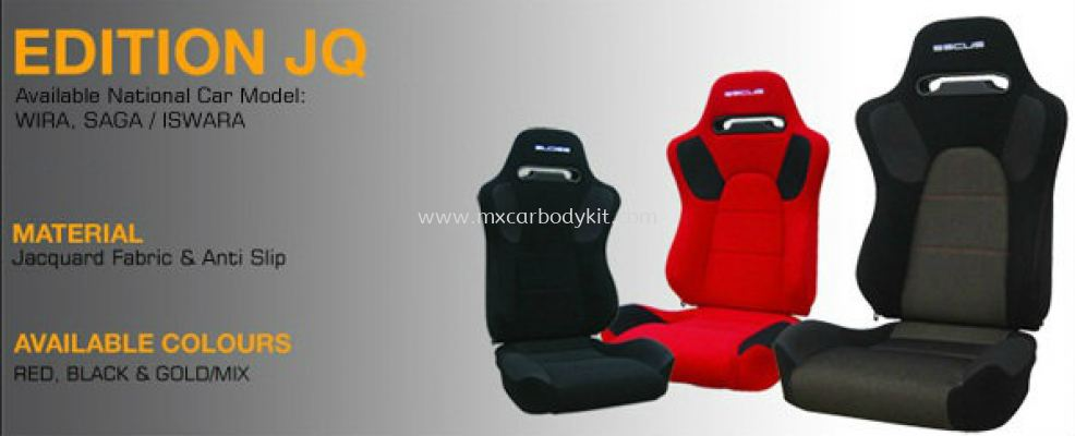 SSCUS EDITION JQ CAR SEAT