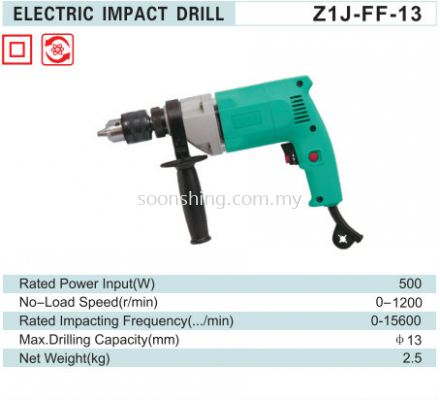 Electric Impact Drills