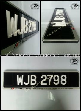 Vehicle Plate - Code TP1