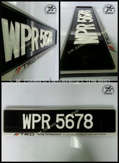 Vehicle Plate - Code B1