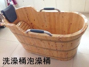 泡澡沐浴桶