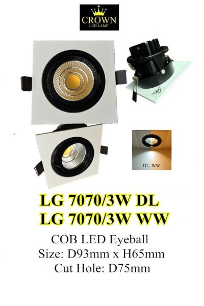 CROWN LED COB 3W D75MM SQUARE EYE BALL