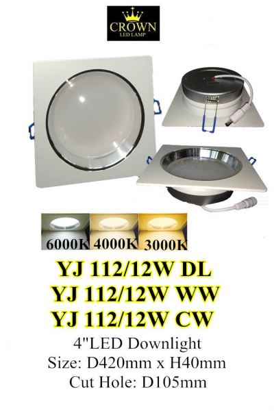 """CROWN LED 4"""" 12W D105MM SQUARE DOWNLIGHT"""