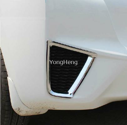 rear bumber foglamp chrome cover
