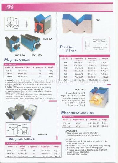 SPG MAGNETIC V-BLOCKS (REF NO. PEC0006)