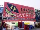 Layang Auto Accessories Sri Muda Shah Alam Billboard