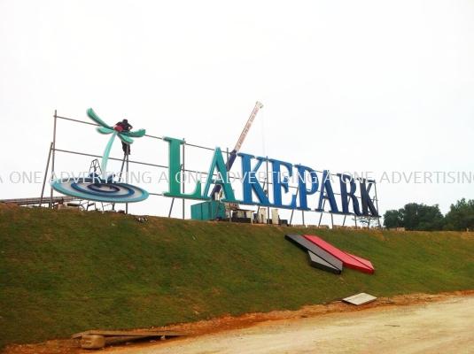 JL 99 Group Project - Selayang LakePark