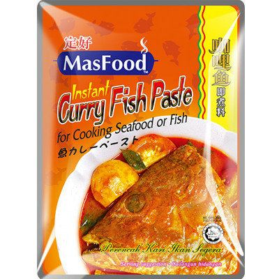 MasFood Instant Curry Fish Paste Curry Paste