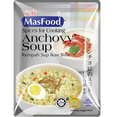 MasFood Anchovy Soup Spices Powder Spices without Herbal Malaysia, Johor Bahru (JB), Johor, Kulai Manufacturer | MASBEST FOOD INDUSTRIES SDN. BHD.