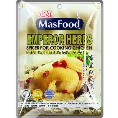 MasFood Emperor Herbs Spices Herbal / Soup Spices Series