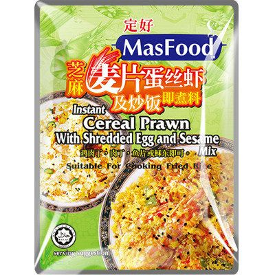 MasFood Cereal Prawn With Sesame Mix