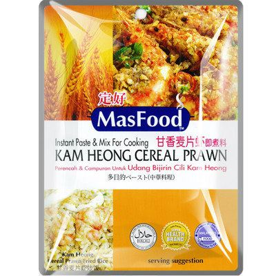MasFood Kam Heong Cereal Prawn Mix Spices / Mix Series