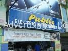 Public LED signage LED 3D Signage