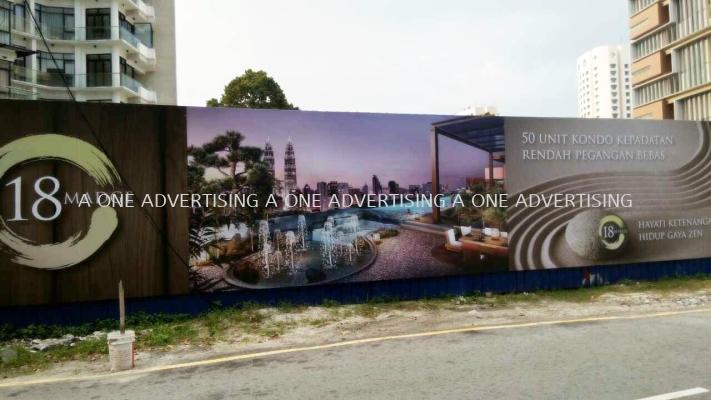 KSL Project - Jalan Ampang 18 Madge