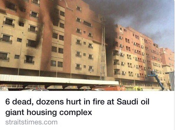 Fire in housing complex in Saudi Arabia. (30/8/15)
